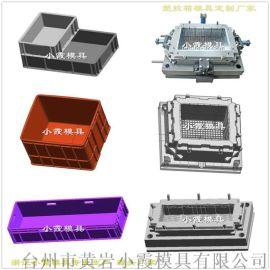 生产收纳箱模具供应商