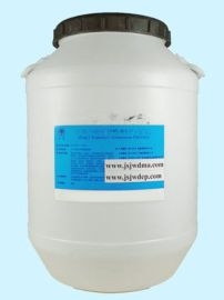 1631阳离子沥青乳化剂(十六烷基三甲基氯化铵)