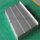 沧州金乐定制生产贵阳卧式机床防护罩钢板防护罩