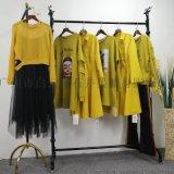 星期天秋季套裝品牌折扣女裝