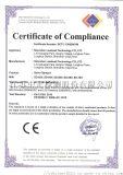 消防泵,机械MD认证