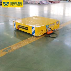5吨搬运车电缆卷筒电动平车车间转运轨道车