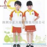 定制春夏幼儿园运动校服,小学生2件套套装,工厂直销