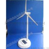 厂家定制个性化太阳能风车模型金属风力发电机模型摆件