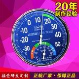 工厂直销家用温湿度计,高精准礼品温度计