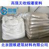 聚合物加固砂浆 聚合物水泥加固砂浆