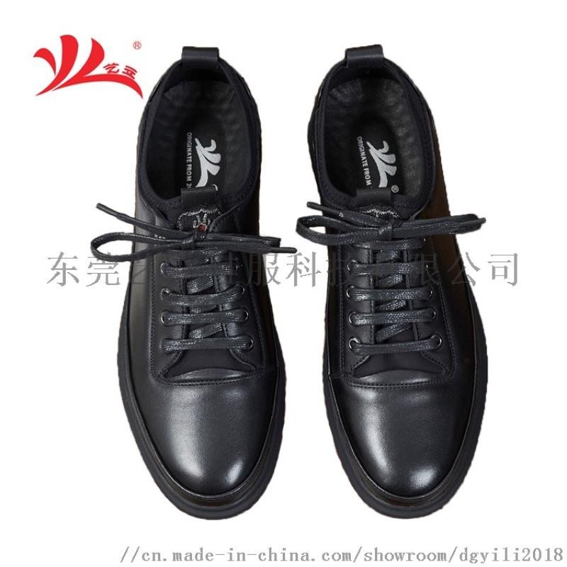 艺立 时尚男士真皮休闲板鞋2866