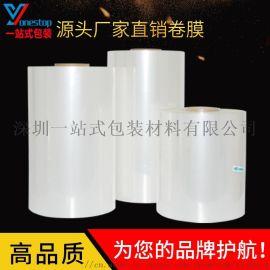 收缩膜厂家pof透明环保热缩膜 对折膜卷膜