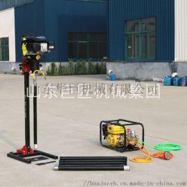 BXZ-2L立式揹包鑽機 鑽進穩定  扭矩大
