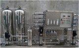 反渗透纯净水设备_桶装矿泉水设备