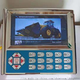 包头装载机电子秤带GPS定位包头铲车称精科老厂家
