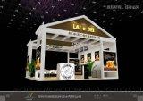 展台设计搭建/广州活动会议布置/广州舞台搭建/广州展会服务/广州展览展示