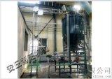 生石灰管鏈輸送設備、管鏈輸送系統專業制造廠家