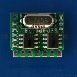 315/433M無線遙控接收模組超低功耗J06T