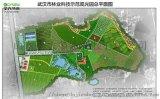 武汉林业科技示范园水肥一体化项目规划设计