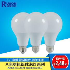 塑包铝9w12w节能灯泡瑞笙照明e27球泡灯