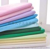 磨毛布染色 多色可选 化纤布