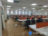 北京新裝修辦公室除甲醛化大陽光除甲醛公司