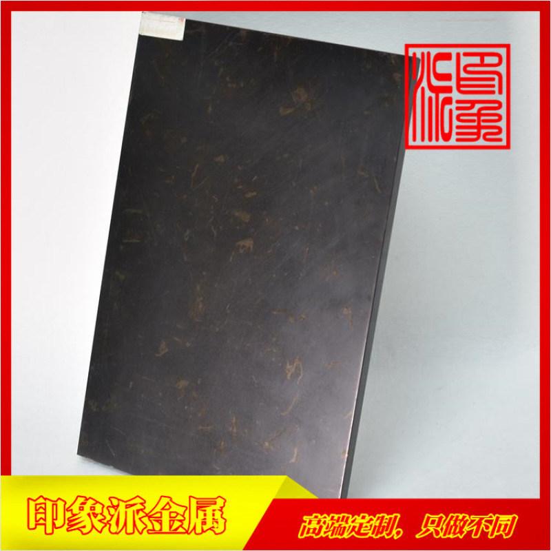 专业生产304黄铜发黑做旧不锈钢板