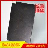 專業生產304黃銅發黑做舊不鏽鋼板