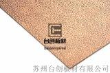 蘇州3mm透明顆粒板浴室隔斷專用