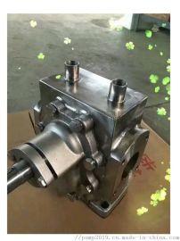 K     5不锈钢齿轮油泵生产厂家-红旗