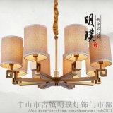 新中式吊燈客廳燈中國風古複式樓大吊燈具