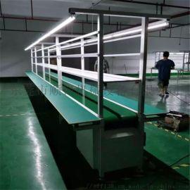 自动皮带流水线 工业装配线 电子生产线厂家定制