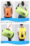 多功能潜水防水袋防水包