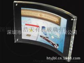 定制7寸8寸亚克力相框 透明弧形相框 有机玻璃相框相架