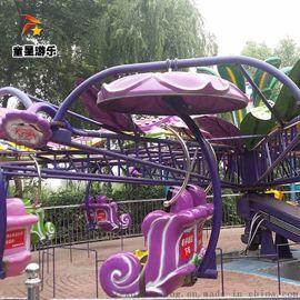 双人飞天公园景区+游乐设备 情侣双人游乐项目