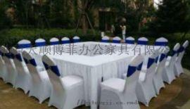 北京宣传活动桌椅 展览会沙发租赁现货供应