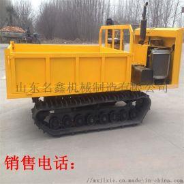 4吨履带运输车 自卸履带运输车 全地形履带运输车