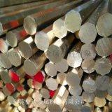 H59優質黃銅六角棒 環保無鉛黃銅棒