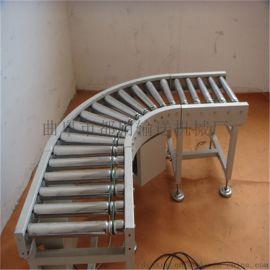 生产分拣倾斜输送滚筒 包胶滚筒线xy1