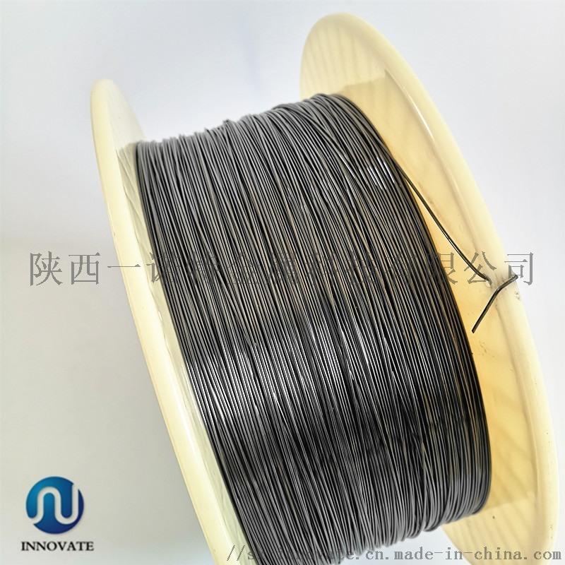 噴塗專用鉬絲、1.0/2.0/3.0黑鉬絲、鉬絲