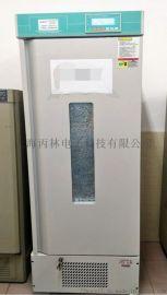 MGZ-120D-3三温区光照培养箱
