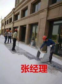 压模地坪材料,压模地坪厂家,压模地坪水泥