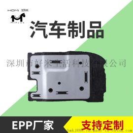 EPP汽车缓冲门垫片 EPP汽车零部件定制厂家