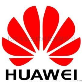 华为 H3C 企业网数据通信 数通交换机 路由器