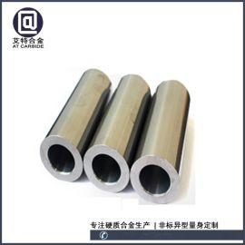 硬质合金模具 钨钢模具硬质合金拉伸模 合金冲压模具