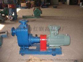 华潮100CYZ-75自吸式离心泵工作原理