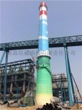 OM-5厚漿型煙囪耐高溫耐酸鹼防腐塗料