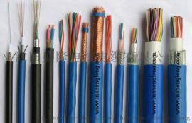塑料控制电缆 沈阳电缆厂 厂家供货