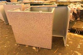 文化馆外墙仿石纹铝单板 仿石材铝单板厂家