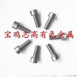 钼螺丝螺母  沉头钼螺丝  内六方钼螺丝 M3 M4 M5 M6 M8 M10