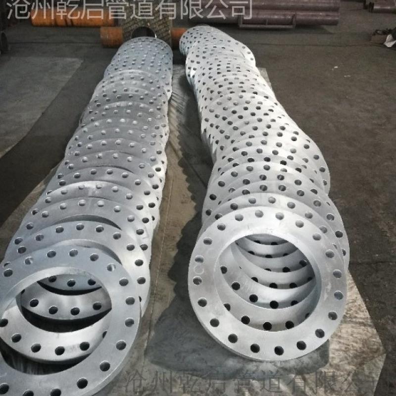 鍍鋅法蘭 熱鍍鋅法蘭 熱鍍鋅板式平焊法蘭 標準GB/T9119-2010