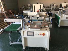 额温枪标牌丝印机体温枪镜片全自动丝网印刷机厂家