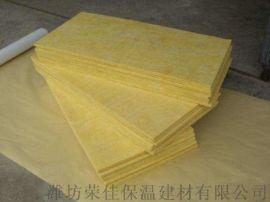 山东贴铝箔保温棉 高温玻璃棉保温板