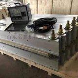 定制硫化机 橡胶皮带接头硫化机 电热式输送带修补机